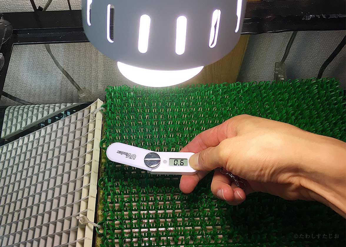 レプタイル LUCKYHERP UVB5.0 26Wライト UVI0.6